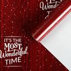 Бумага упаковочная глянцевая «С самыми лучшими пожеланиями», 70 × 100 см