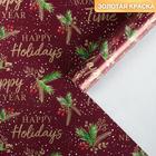 Бумага упаковочная глянцевая «Счастливых праздников», золотая краска, 70 × 100 см