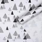 Бумага упаковочная глянцевая «Новогодний лес», золотая краска, 70 × 100 см