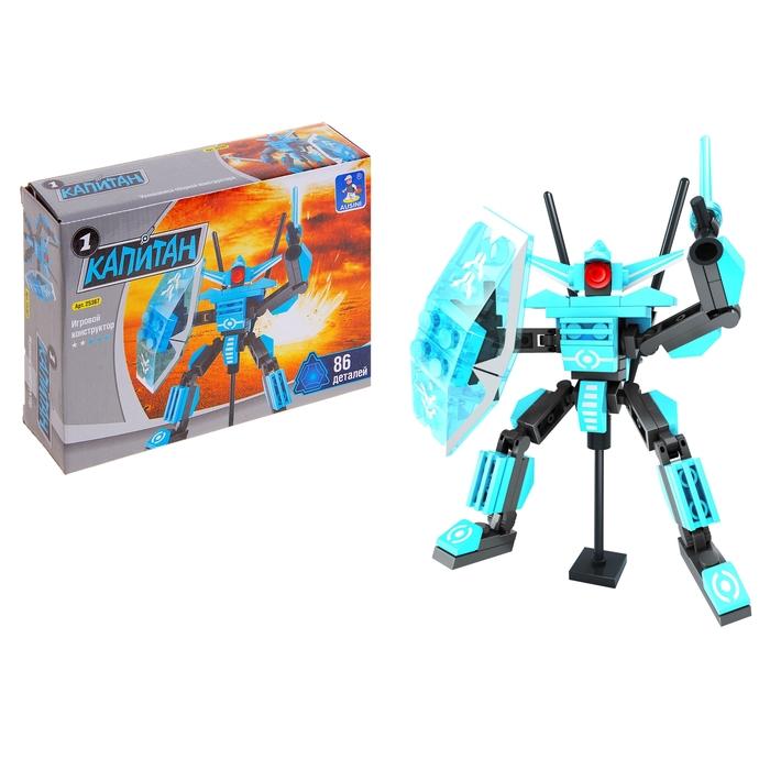 Конструктор Капитан «Робот защитник», 86 деталей
