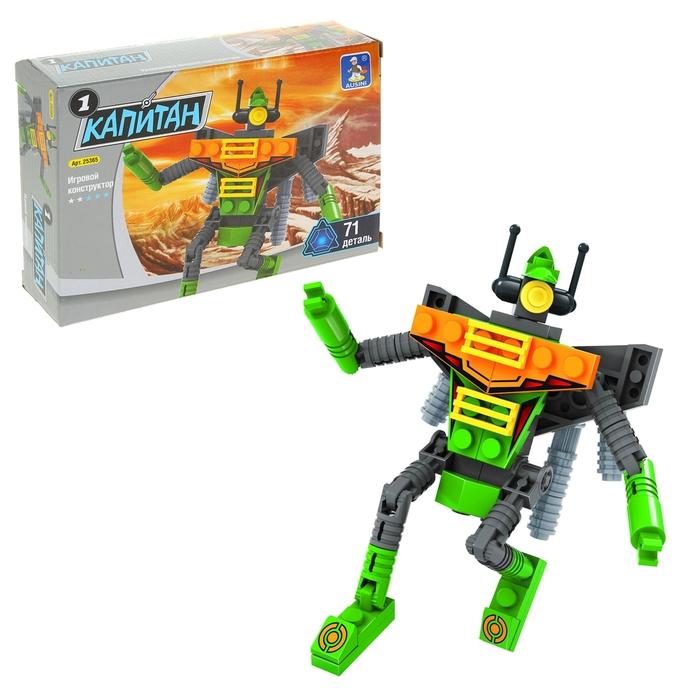 Конструктор Капитан «Робот», 71 деталь