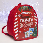 Backpack children's Christmas Department with zipper, color red