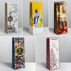 Набор пакетов крафтовых под бутылку New Year miracle, 13 × 36 × 10 см. 12 шт.