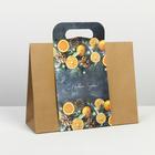 Пакет подарочный «Яркого Нового года!», 30 × 23 × 10 см