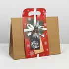 Пакет подарочный «С наилучшими пожеланиями», 30 × 23 × 10 см