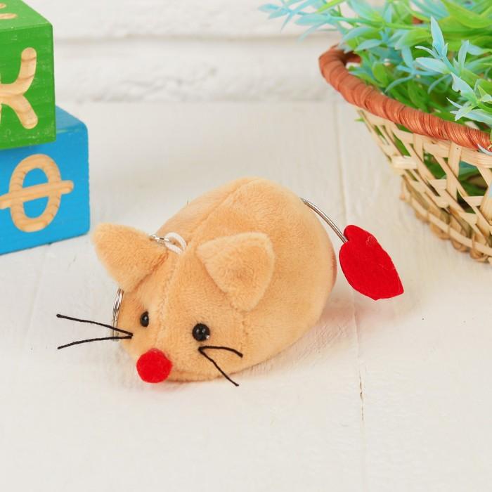 """Мягкая игрушка-брелок """"Мышка хвостик с сердцем"""" цвет МИКС"""