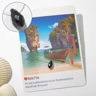 "Pendant ""City"" Phuket, drop a fishing line, white, 30 cm"