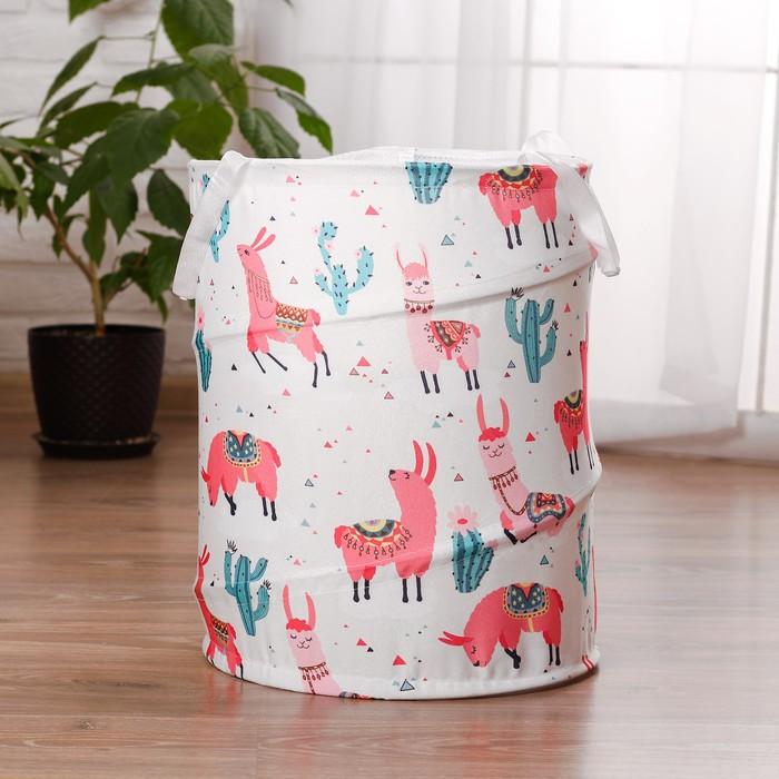 Корзина для хранения игрушек «Ламы и кактусы» 35×35×45 см