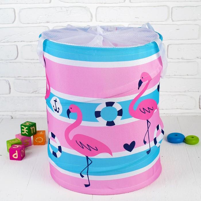 Корзина для хранения игрушек «Фламинго»35×35×45 см