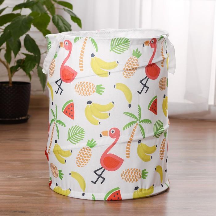 Корзина для хранения игрушек «Фламинго, бананы, ананасы» 35×35×45 см