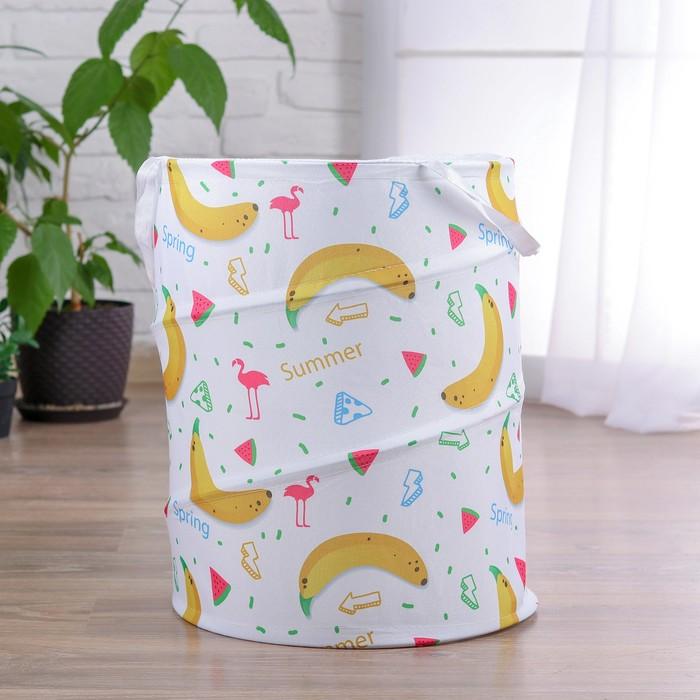 Корзина для хранения игрушек «Бананы, фламинго» 35×35×45 см