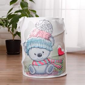 Корзина для хранения игрушек «Мишка» 35×35×45 см