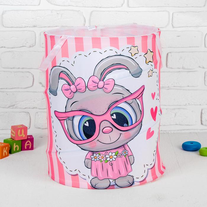 Корзина для хранения игрушек «Зайка в очках» 35×35×45 см