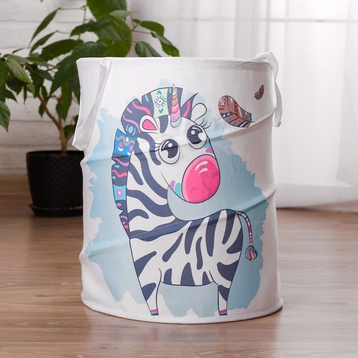 Корзина для хранения игрушек «Зебра» 35×35×45 см