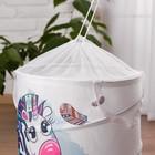 Корзина для хранения игрушек «Зебра» 35×35×45 см в наличии - фото 106436209