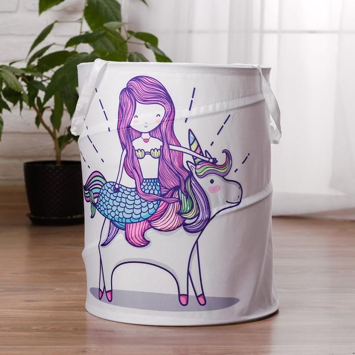 Корзина для хранения игрушек «Единорог и русалка» 35×35×45 см