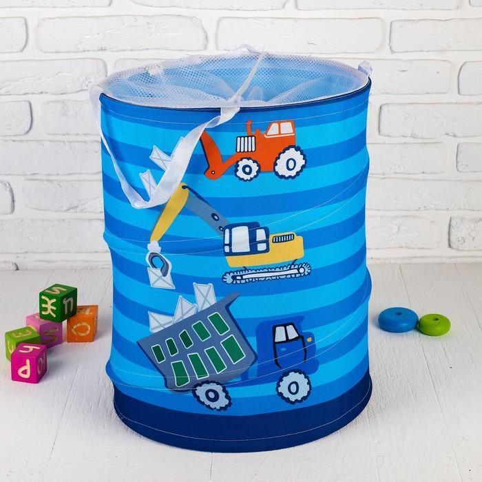 Корзина для хранения игрушек «Техника» 35×35×45 см
