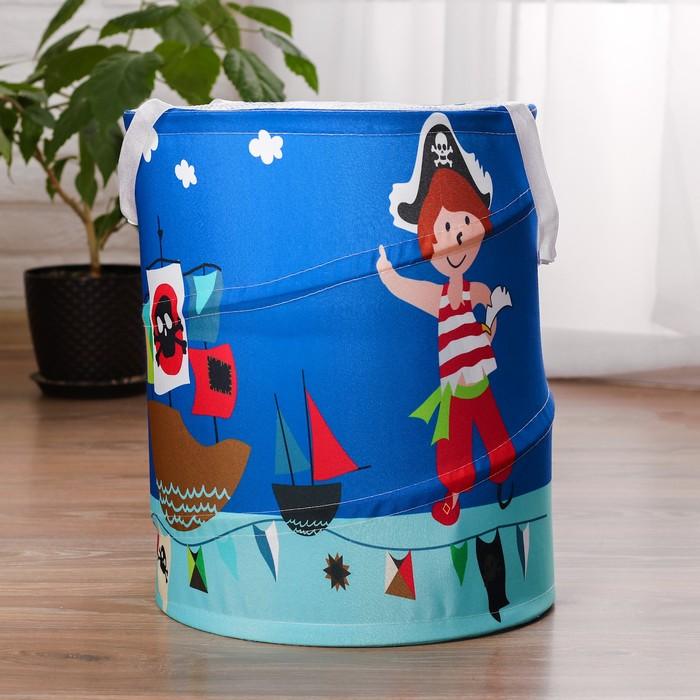 Корзина для хранения игрушек «Пират и корабль» 35×35×45 см