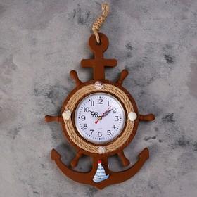 """Часы настенные, серия: Море, """"Баллер"""", d=11 см"""