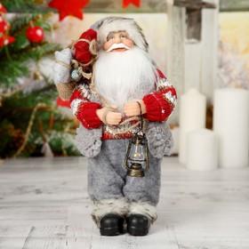 "Дед Мороз ""В вязаном костюме. с фонарём"" 30 см"