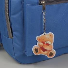 Светоотражающий элемент «Медведь», 7 × 6 см, цвет оранжевый/красный