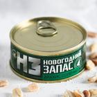 Арахис солёный в консервной банке «Новогодний запас», 65 г