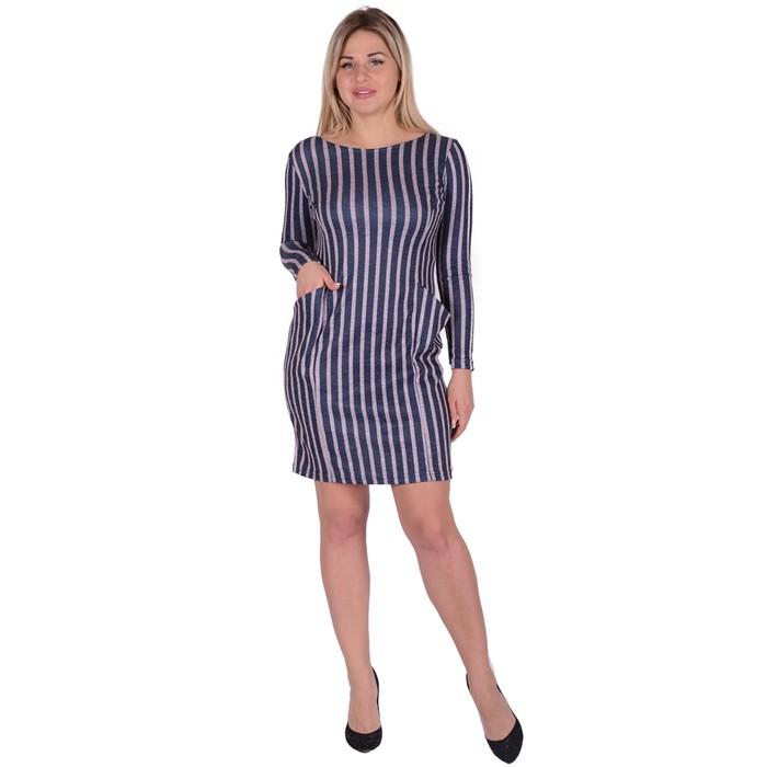 Платье женское, цвет синий р-р 56