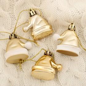 A set of jewelry, plastic 3,5*3 cm 4 PCs Christmas hat gold