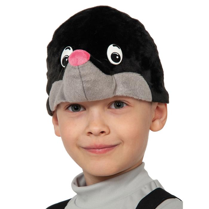 """Карнавальный костюм """"Кротик"""" плюш, маска, полукомбинезон, рост 92-122 см"""