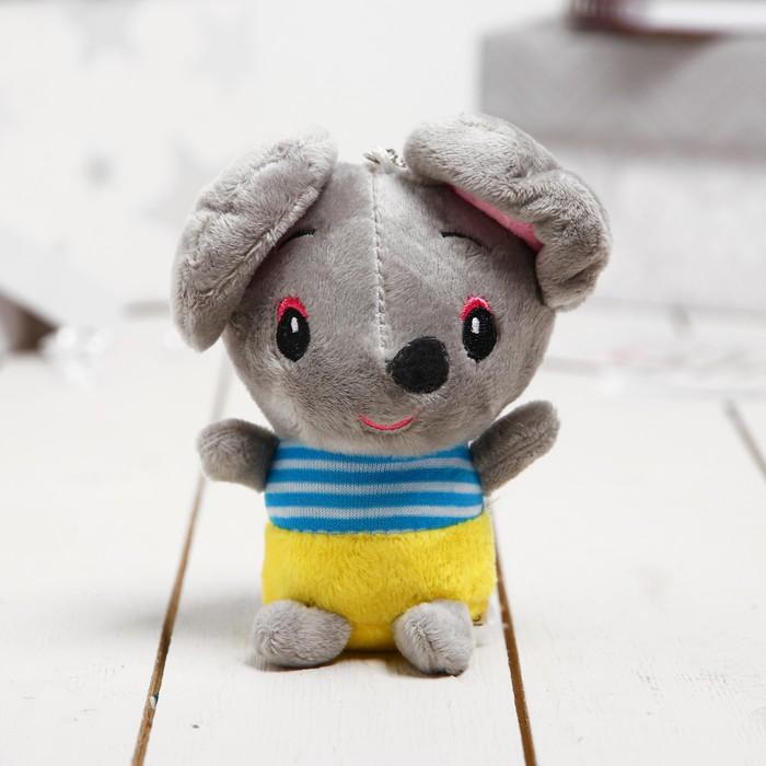 """Мягкая игрушка-брелок """"Мышонок в полосатой майке"""" цвет МИКС"""