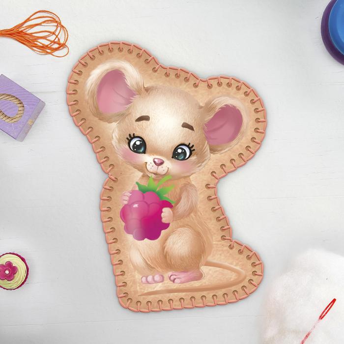 Игрушка из фетра «Мышка с ягодкой», с термонаклейкой и перфорацией - фото 691379