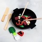 Игровой набор «Варим суп» 20 деталей - фото 998898
