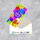 Конверт для денег «С Днём рождения!» миша, 16.5 × 8 см