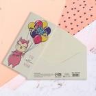Конверт для денег «С Днём рождения!» лама, 16.5 × 8 см