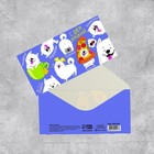 Конверт для денег «С Днём рождения!» весёлый пёс, 16.5 × 8 см