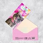 Конверт для денег «С Днём рождения!» мяу, 16.5 × 8 см