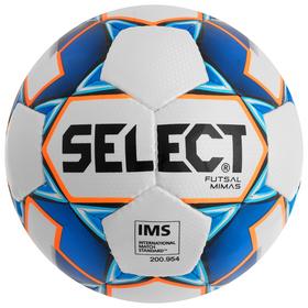 Мяч футзальный SELECT Futsal Mimas, размер 4, IMS, PU, ручная сшивка, 32 панели, 3 подслоя, 852608-003