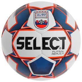Мяч футзальный SELECT Futsal Replica, размер 4, АМФР, PU, ручная сшивка, 32 панели, 3 подслоя, 850618-172