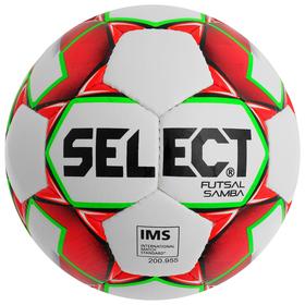 Мяч футзальный SELECT Futsal Samba, размер 4, IMS, TPU, ручная сшивка, 32 панели, 3 подслоя, 852618-003