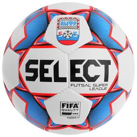 Мяч футзальный SELECT Super League АМФР, размер 4, FIFA PRO, АМФР, ручная сшивка, 32 панели, 3 подслоя, 850718-172