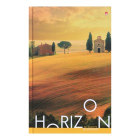 Блокнот А5, 80 листов, твёрдая обложка «Горизонт», глянцевая ламинация