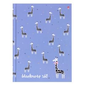 Блокнот А6, 160 листов твёрдая обложка «Зверушки. Паттерн», глянцевая ламинация