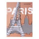 Блокнот А6, 80 листов, твёрдая обложка «Городская мечта. Париж», глянцевая ламинация