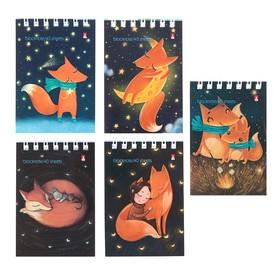 Блокнот А7, 40 листов на гребне «Волшебные лисы», мелованный картон, микс из 5 видов