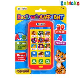 Телефон обучающий «Весёлый алфавит», звуковые эффекты, работает от батареек, цвет оранжевый