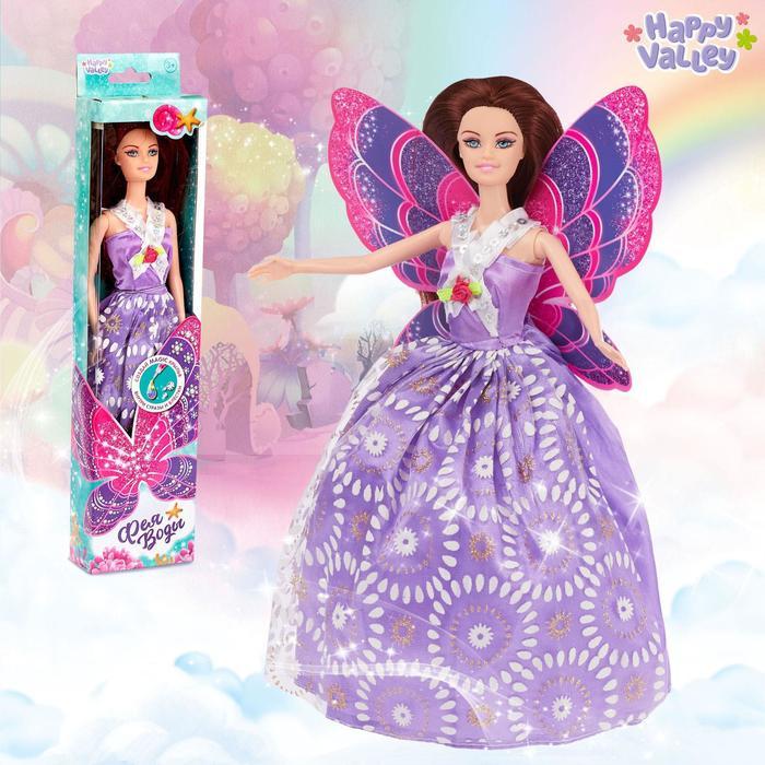 Кукла с крыльями «Фея воды», гель с блёстками и стразы в наборе