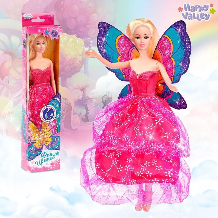 Кукла с крыльями «Фея цветов», гель с блёстками и стразы в наборе