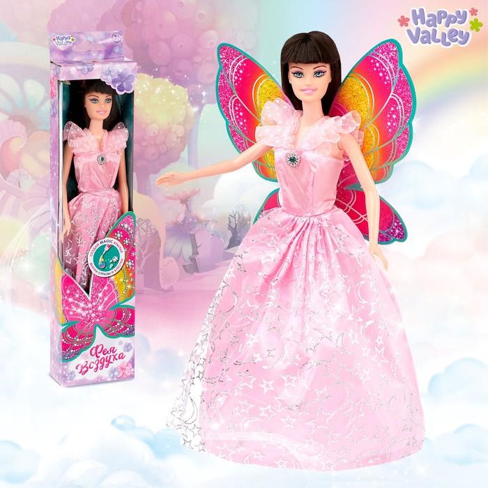 Кукла с крыльями «Фея воздуха», гель с блёстками и стразы в наборе