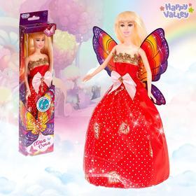 Кукла с крыльями «Фея огня» гель с блёстками и стразы в наборе, МИКС