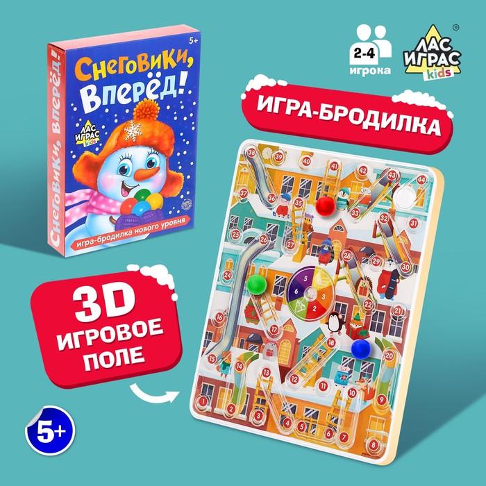 Настольная игра-бродилка «Снеговики, вперёд!»